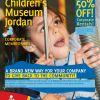 The Childrens Museum In Jordan